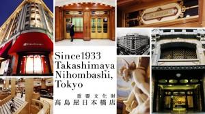 nihombashi_top